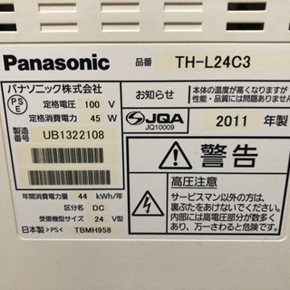 本日引き取り希望 特価 液晶テレビ フルハイビジョン - 家電