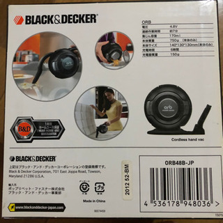 掃除機  BLACK&DECKER ORB48B