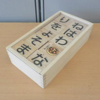 ▶木製 おもちゃ エドインター ひらがなつみき 積み木 書…