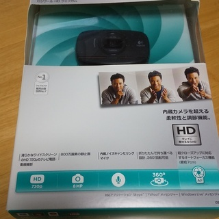 (お話し中)ロジクール ウェブカメラ - 和歌山市