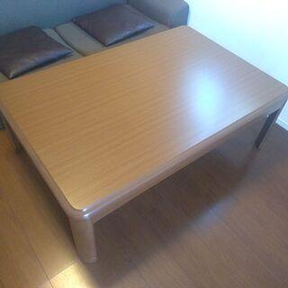 テーブル 購入1年未満 こたつ機能付