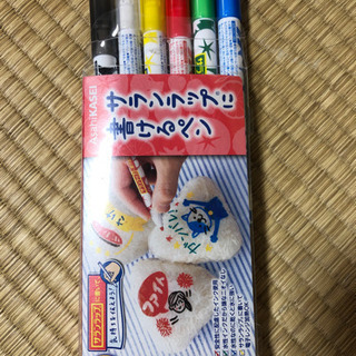 サランラップにかけるペン