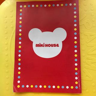 ミキハウス Baby book