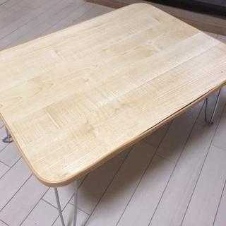 座卓(ローテーブル)譲ります