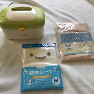 【値下げしました❗】コンビクィックウォーマー&ベビー布団敷布団カ...
