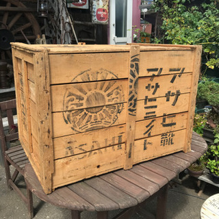 大きな木箱、レトロな木箱、ガーデニング雑貨、ゴミ箱