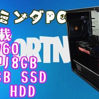 格安ゲーミングPC【i5搭載+GTX960+SSD+HDD】