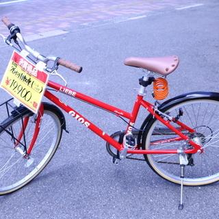 【おすすめ品】GIOS ジオス 26インチ 自転車 鍵付 ギア付 ♫