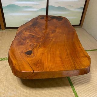 テーブル 和室 無垢材 銘木 座卓