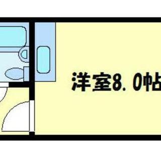 【本町】駅徒歩1分の1K💛