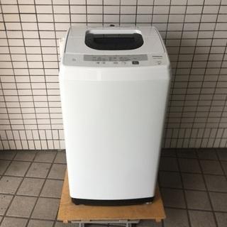 【新品】HITACHI 全自動洗濯機