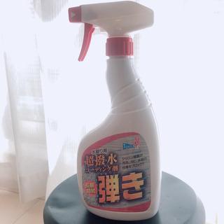 コーティング剤 ティポス 超撥水コーティング剤 弾き 520ml