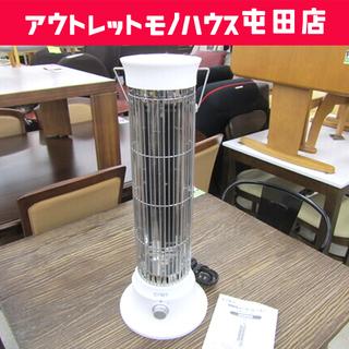 シィー・ネット 遠赤外線カーボンヒーター CEC301 2015...