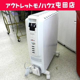 デロンギ オイルヒーター 1500W ホワイト リモコン付き D...