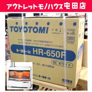 新品 トヨトミ 煙突式ストーブ HR-650F コンクリ27畳木...