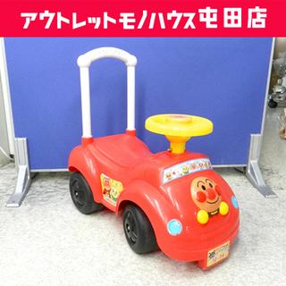 ►乗用玩具 アンパンマン 手押し車 子供用 ANPANMAN ☆...