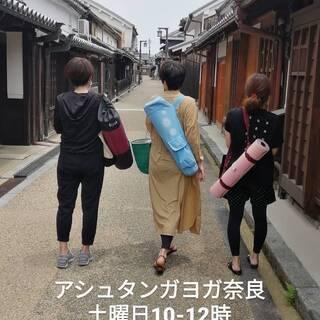 【8/22】アシュタンガヨガ・レッドクラス