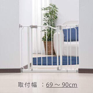 【未使用】ベビーゲート ペットゲート(拡張付き) 69-90cm...
