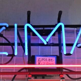 ネオンサイン ZIMA