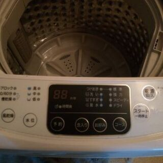洗濯機 6kg  19年 DAEWOO