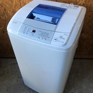 A0801 ハイアール 5kg 2016年 洗濯機