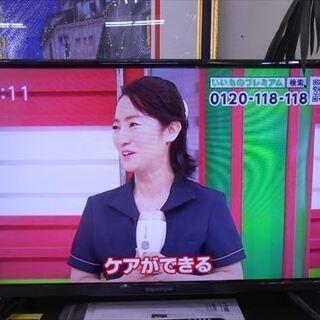 2017年 32インチ 液晶テレビ