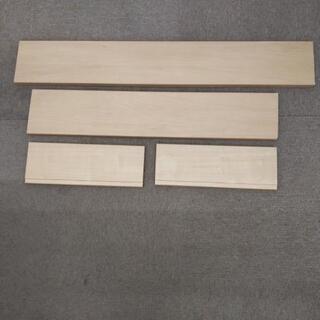木材 枠材 棚板 端材 DIY