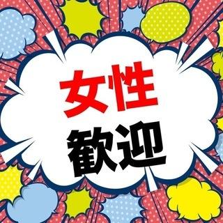 【コロナの影響なし!簡単作業で高収入!】稼げます!月収27万円以...