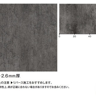 床材・フロアマット(約4m x 79cm)、コンクリート調・土足OK