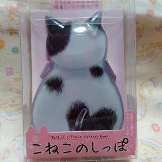 ✨新品✨ こねこのしっぽ フック 黒☓白 販売価格1.000円+税