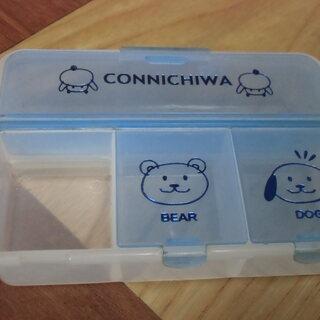 ●無料● 小物入れ くすり入れ等に使えます BEAR DOG 差...