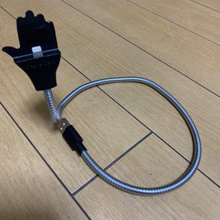 フレキシブルiPhoneスタンド 給電 ライトニング