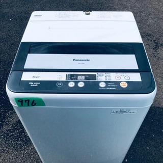 976番 Panasonic✨全自動電気洗濯機✨NA-F50B6‼️