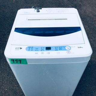 ✨高年式✨977番 YAMADA✨全自動電気洗濯機✨YWM-T5...