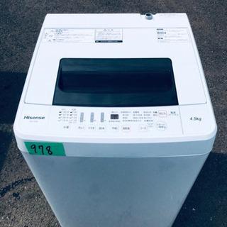 ✨高年式✨978番 Hisense✨全自動電気洗濯機✨HW-T4...