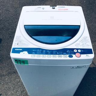 979番 TOSHIBA✨東芝電気洗濯機✨AW-60GK‼️