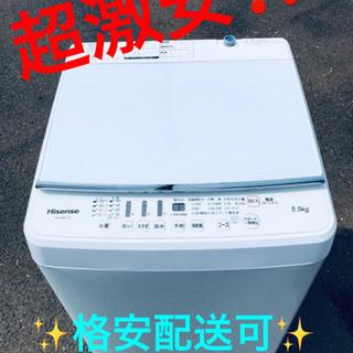 ET980A⭐️Hisense 電気洗濯機⭐️