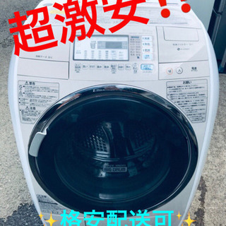 ET987A⭐️日立ドラム式電気洗濯乾燥機⭐️