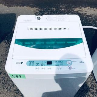 ✨高年式✨983番 YAMADA ✨全自動電気洗濯機✨YWM-T...