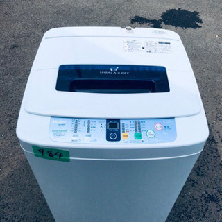 984番 Haier✨全自動電気洗濯機✨JW-K42F‼️