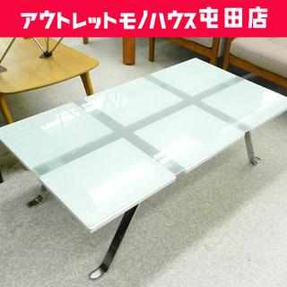 ガラステーブル 幅119.5cm 白 ローテーブル センターテー...