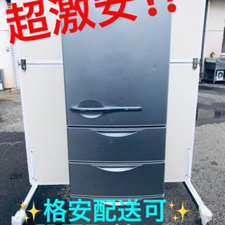 ET993A⭐️SANYOノンフロン冷凍冷蔵庫⭐️