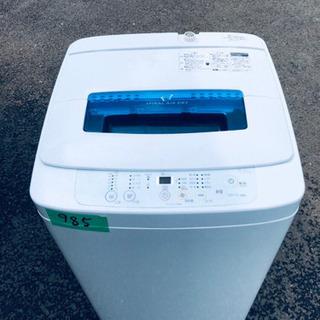985番 Haier✨全自動電気洗濯機✨JW-K42H‼️