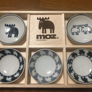 moz 小皿 5枚セット 新品未使用品