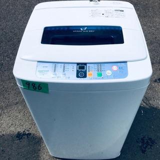 986番 Haier✨全自動電気洗濯機✨JW-K42F‼️