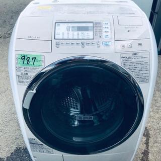 ✨乾燥機能付き✨‼️大容量‼️987番 HITACHI✨日立電気...