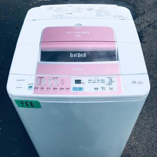 988番 HITACHI✨日立全自動電気洗濯機✨BW-7PV‼️