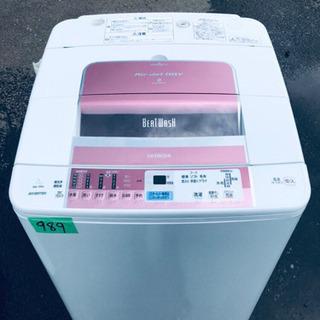 989番 HITACHI✨日立全自動電気洗濯機✨BW-7MV‼️