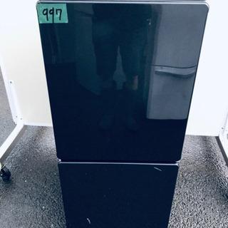 ✨高年式✨997番 U-ING✨ノンフロン冷凍冷蔵庫✨UR-F1...