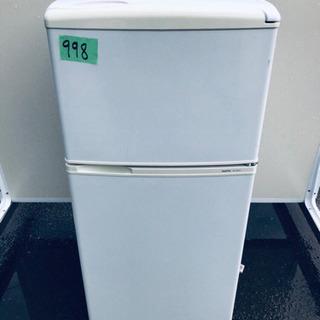 998番 SANYO✨ノンフロン直冷式冷凍冷蔵庫✨SR-YM110‼️